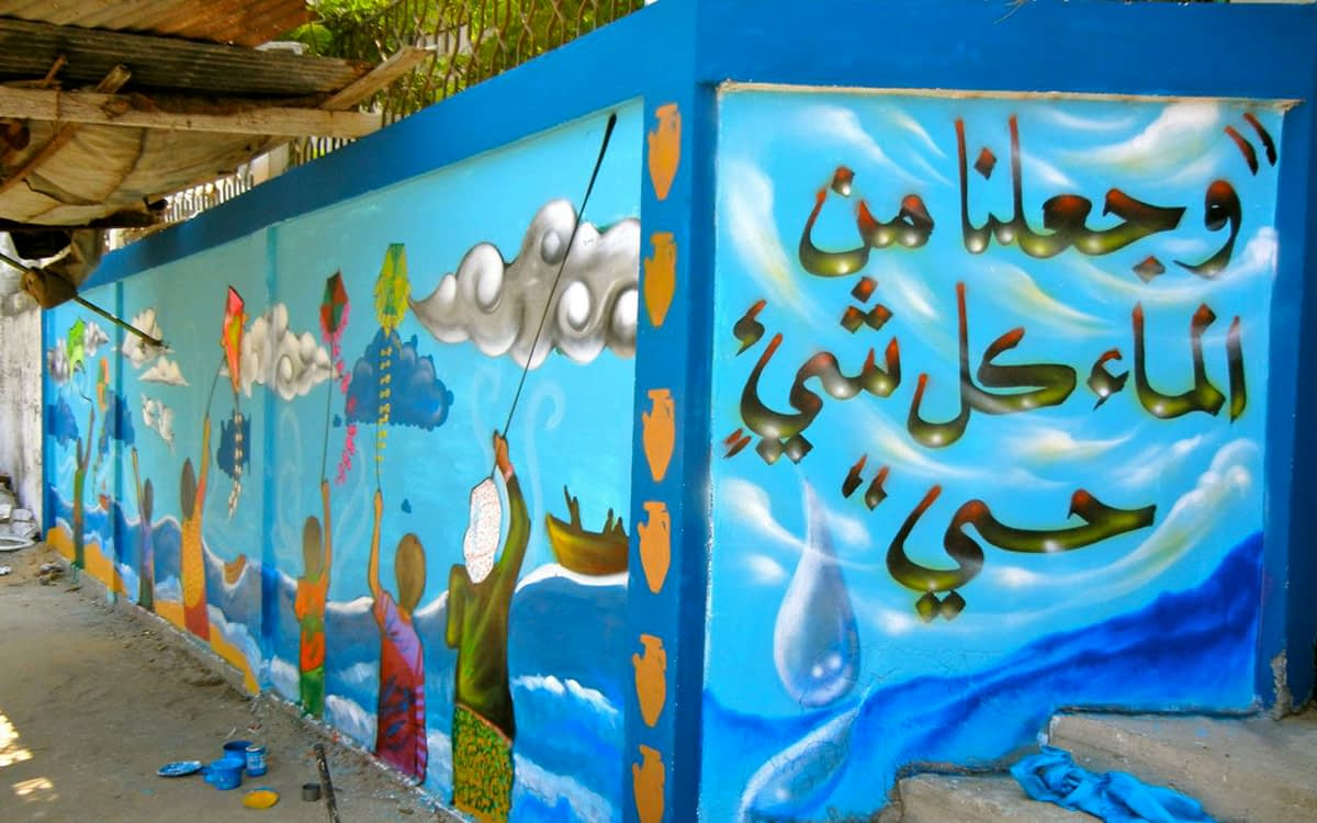 Water Writes Gaza Strip, Palestine