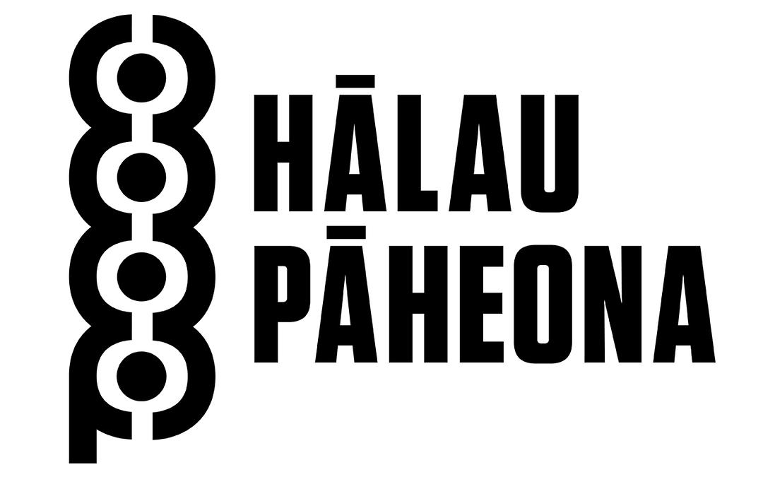 New Hālau Pāheona Logo!